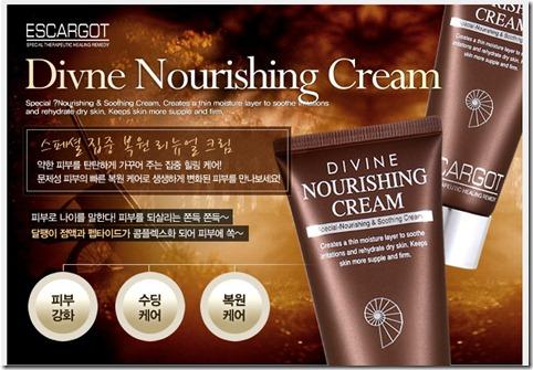 cream_01