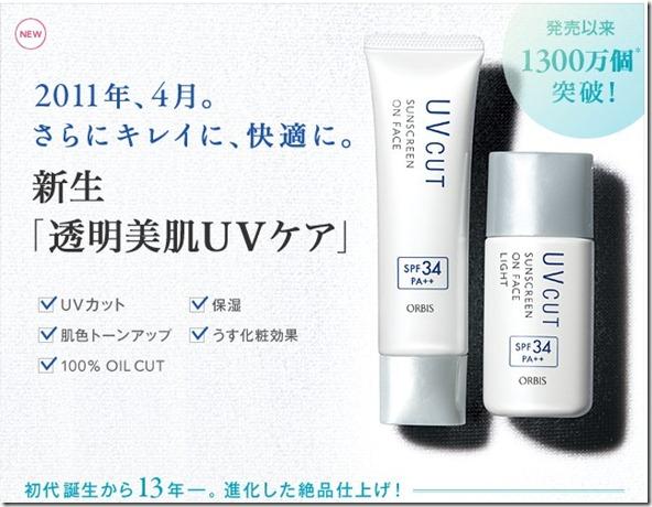 Orbis UV Cut Sunscreen On Face 1