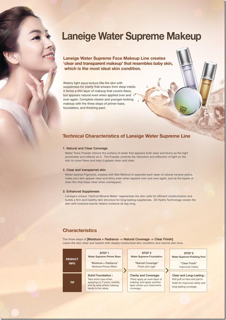makeup base primer. the Make Up Base / Primer